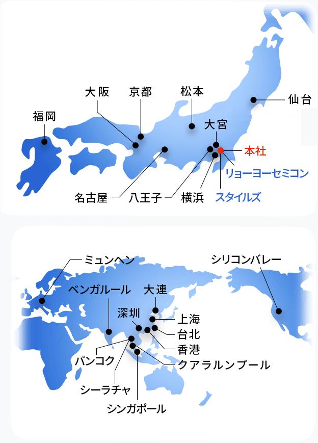 菱洋 エレクトロ