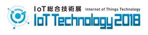 IoT Technology2018 logo